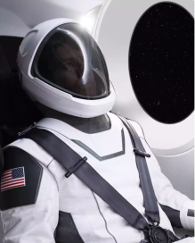 Image result for spacex suit and enders game