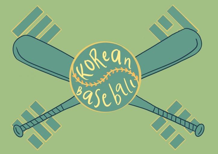 Korean_Baseball_Allison